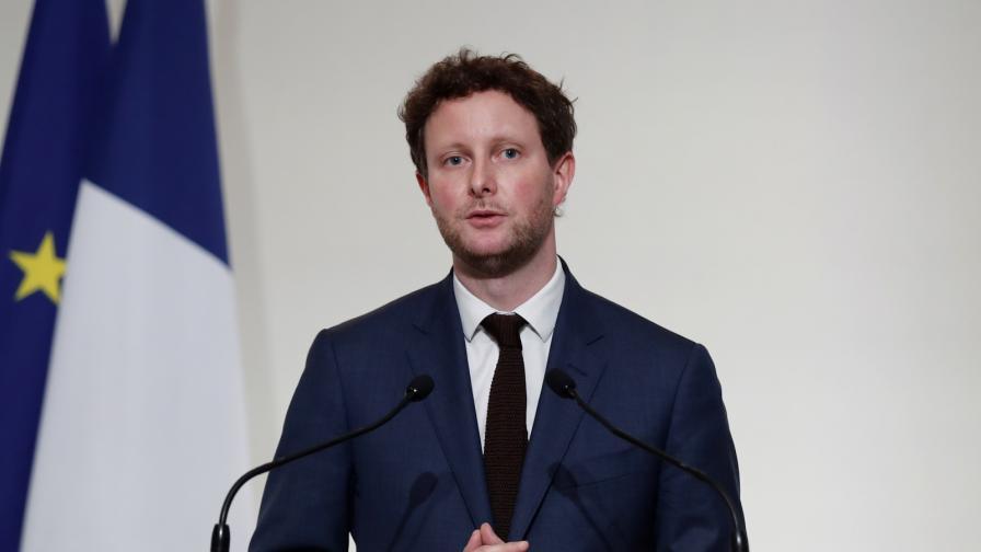 Френски министър: Гей съм и нямам проблем да го кажа