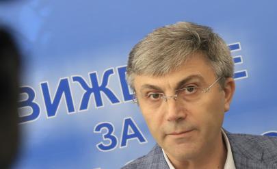 ДПС избира лидер на партията онлайн на 12 декември - България   Vesti.bg