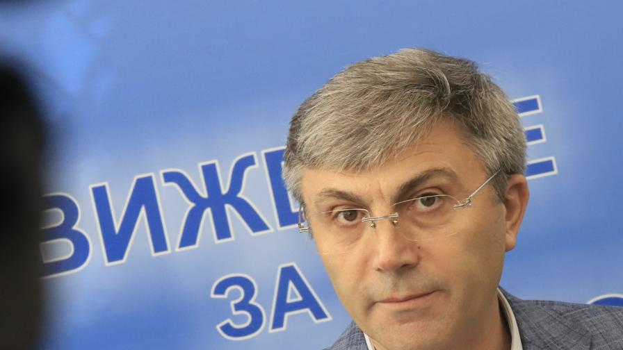 ДПС избира лидер на партията онлайн на 12 декември