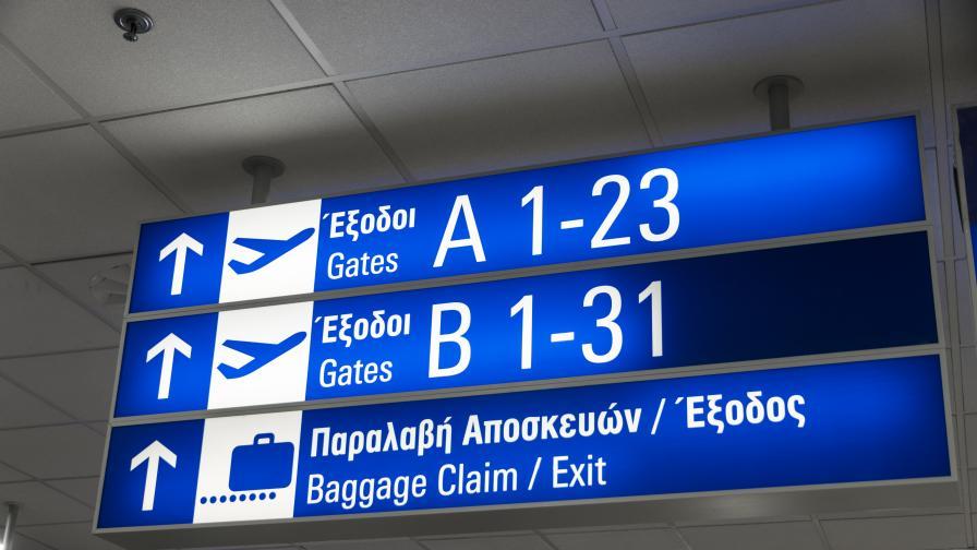 Гърция намали карантината за пристигащите на нейна територия