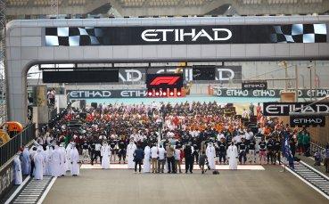Формула 1 регистрира сериозни загуби за 2020