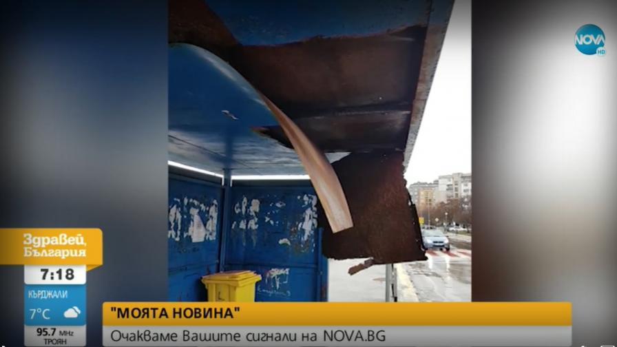 Част от спирка падна върху главата на жена в София