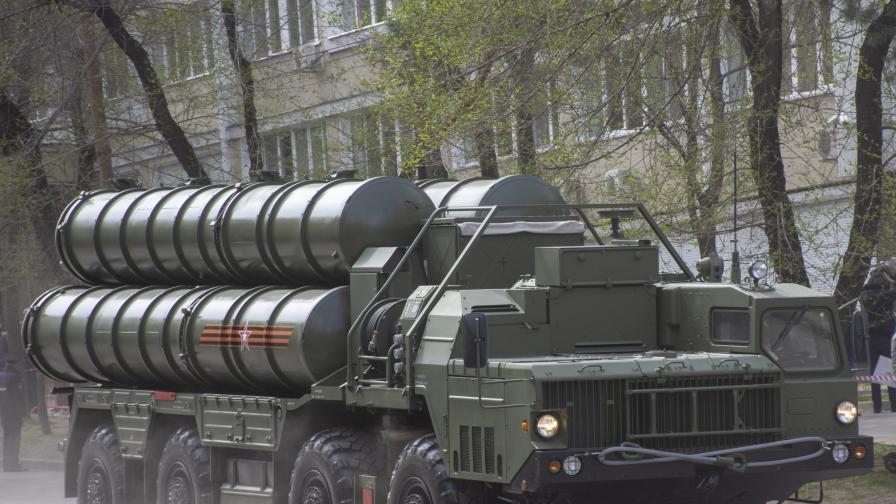 САЩ наложиха санкции на Турция заради руските С-400