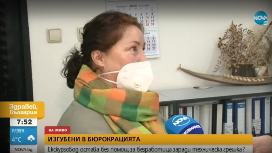 Заради грешка: Жена остана без помощ за безработица