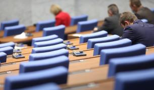 Парламентът реши как да гласуват карантинираните