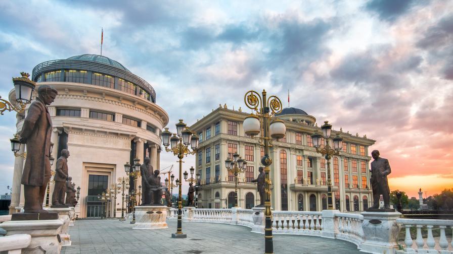 Защо Скопие премахва историята като отделен предмет в училище