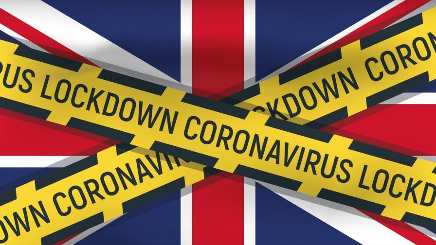 Спешна среща на ЕС заради новия щам на коронавируса