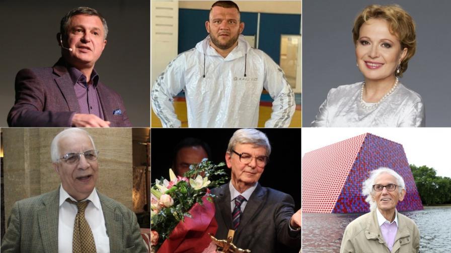 In memоriam: Българите, с които се сбогувахме през 2020