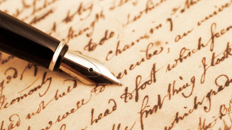 писмо писалка