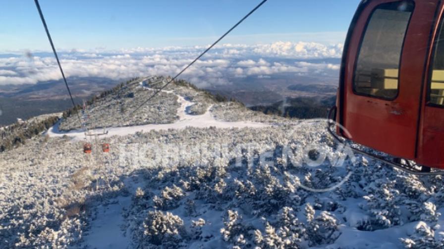 Стартира ски сезонът в Боровец