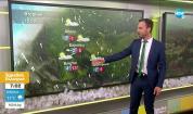 Прогноза за времето (29.12.2020 - сутрешна)