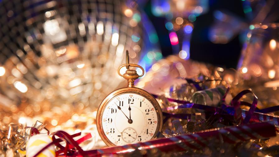 Новогодишните традиции и поверия за повече щастие и късмет