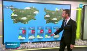 Прогноза за времето (02.01.2021 - сутрешна)