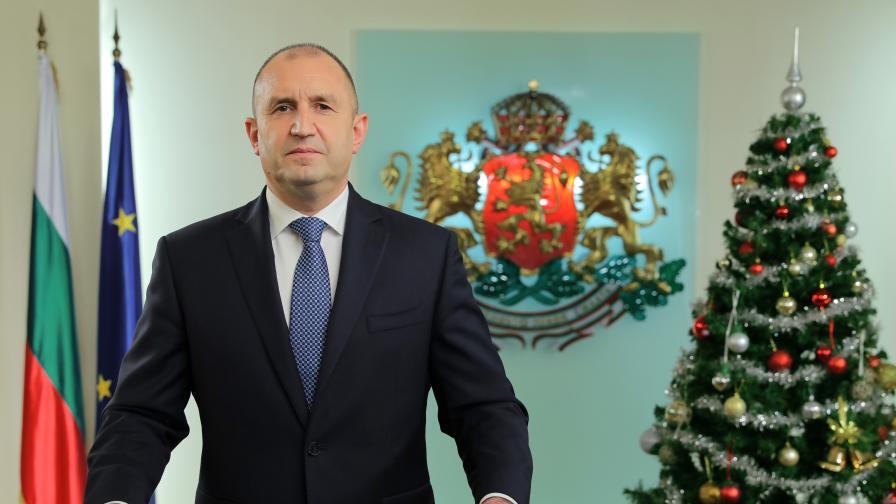 Радев получи поздравления от редица държавни глави по случай новата 2021 г.