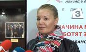 Посягат на рекорда на Стефка Костадинова, шокиращо обвинение