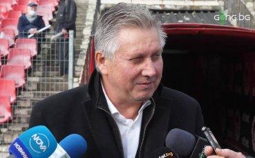 Иван Василев: Чака ни много труден сезон, надяваме се да влезем в елита