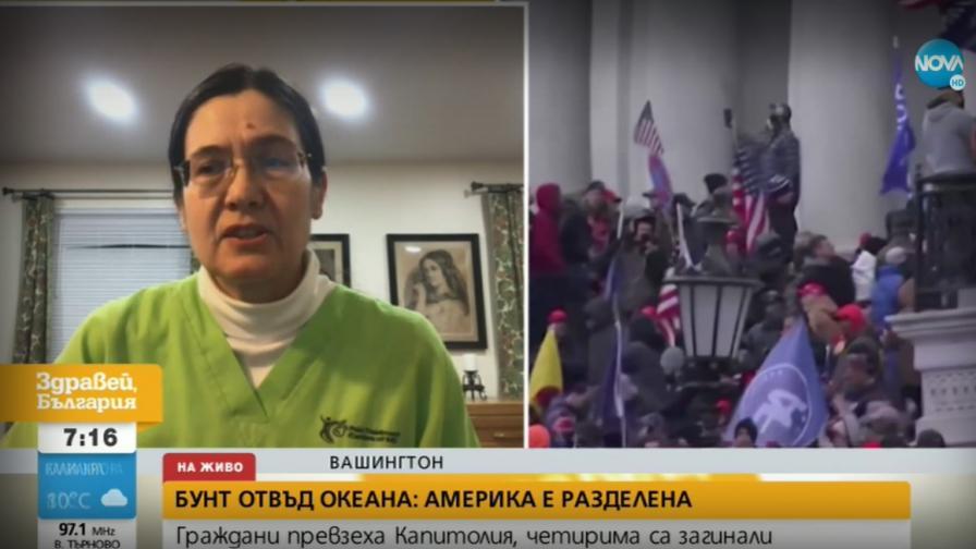 Българка в САЩ: Недоволството ще ескалира