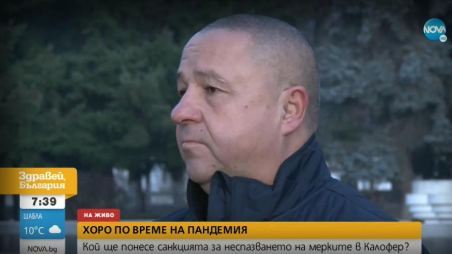 Румен Стоянов