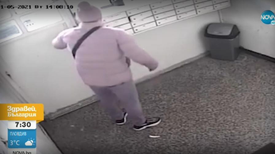 Мъж измами възрастна жена, открадна пари от дома ѝ