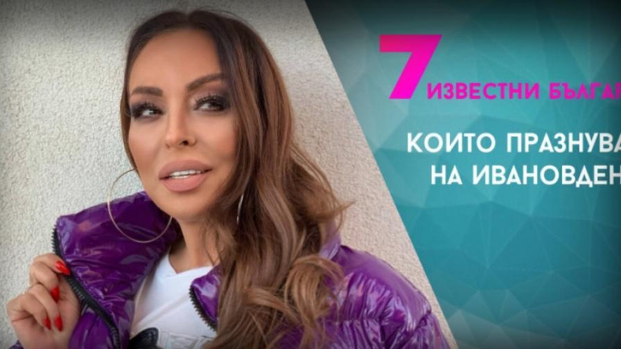Ивана