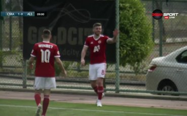 ЦСКА - Аланияспор 2 3:0 /първо полувреме/