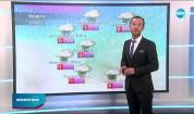 Прогноза за времето (09.01.2021 - централна емисия)