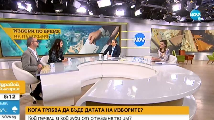 Евелина Славкова, Първан Симеонов