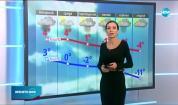 Прогноза за времето (12.01.2021 - обедна емисия)