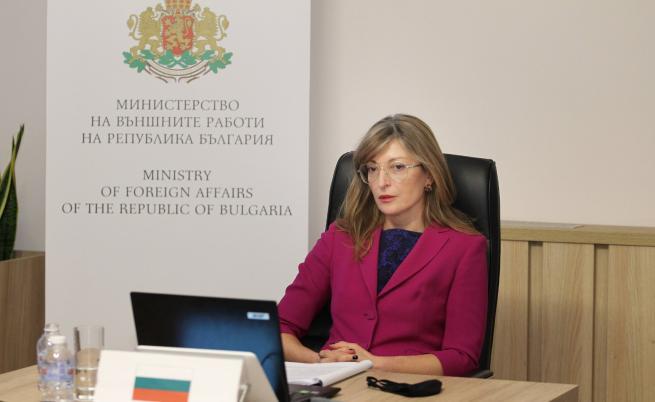 МВнР реагира на публикации за изгорено българско знаме в РС Македония