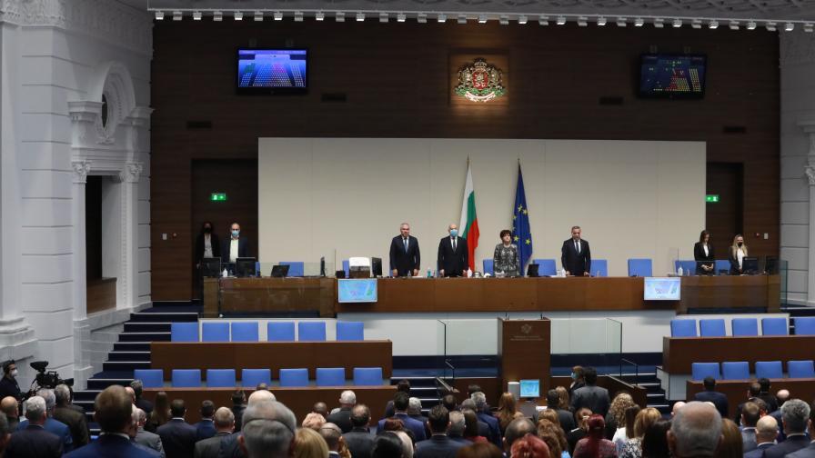 ГЕРБ призова Радев по-скоро да реши за изборите