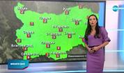 Прогноза за времето (13.01.2021 - обедна емисия)