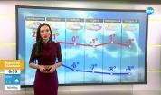 Прогноза за времето (14.01.2021 - сутрешна)