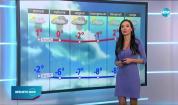 Прогноза за времето (15.01.2021 - обедна емисия)