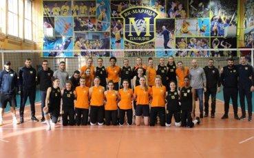 ВК Марица с победа и загуба срещу Търговище