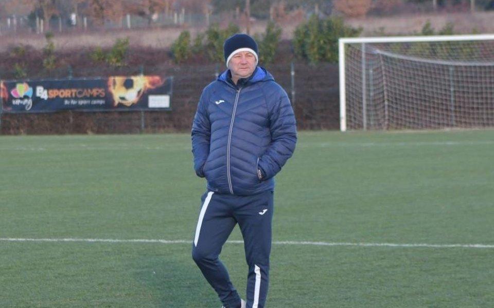 Отборът на Левски направи две тренировки във втория ден от
