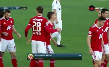 Смоленски удвои преднината на ЦСКА срещу Септември