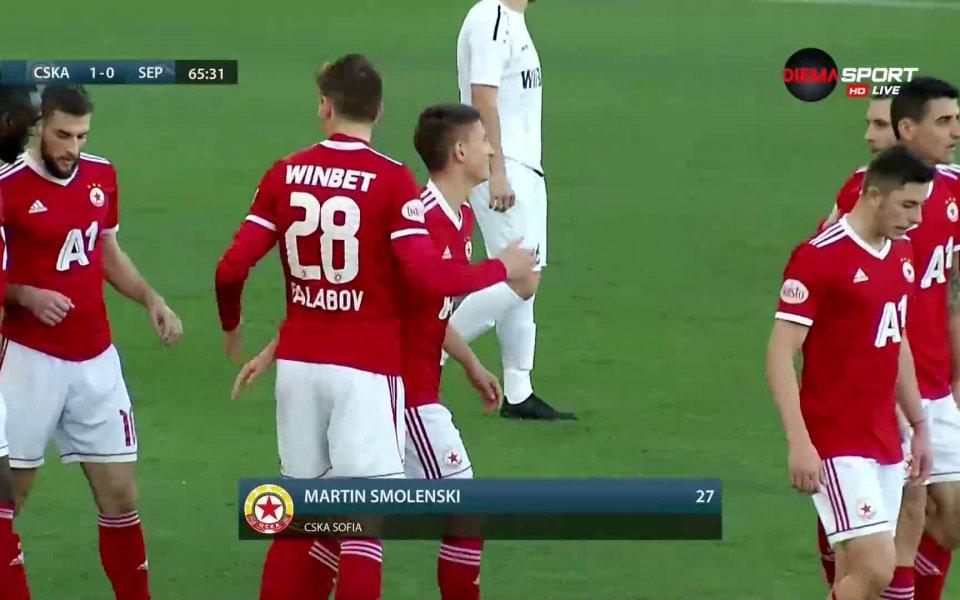Мартин Смоленски реализира втория гол за ЦСКА в контролата срещу