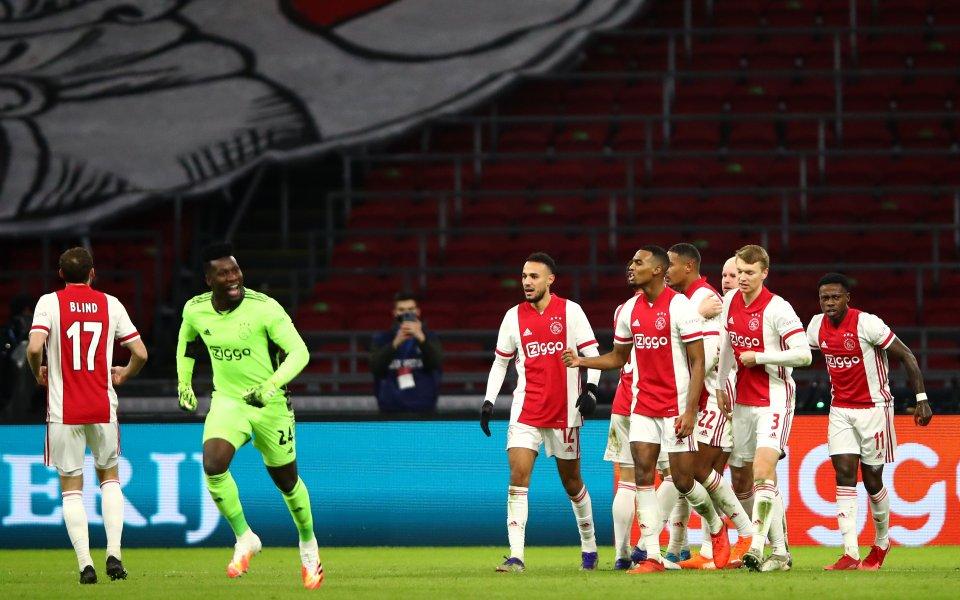 Аякс спечели голямото дерби на Нидерландия с 1:0. Двата отбора