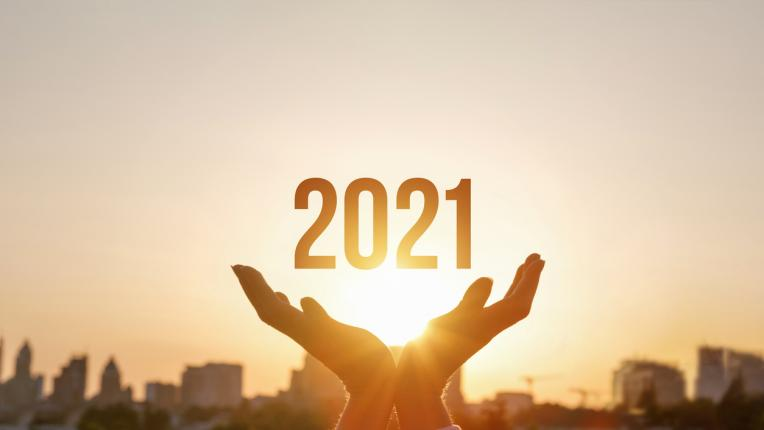 Код 2021: Доверие