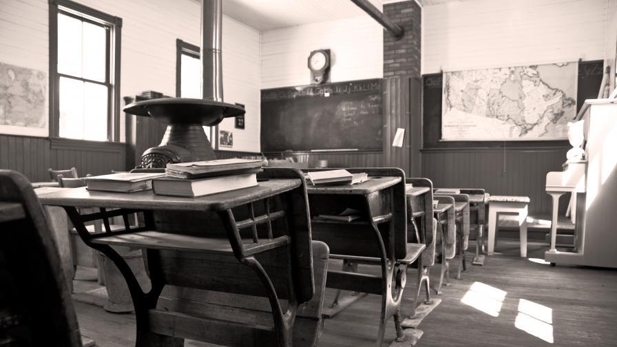 Кое е първото училище в София