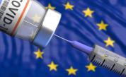 ЕК иска ниво на ваксинация 70% в ЕС до лятото