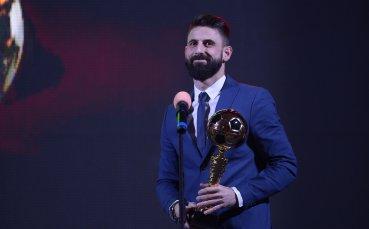 Димитър Илиев е Футболист №1 на България за 2020-а година!