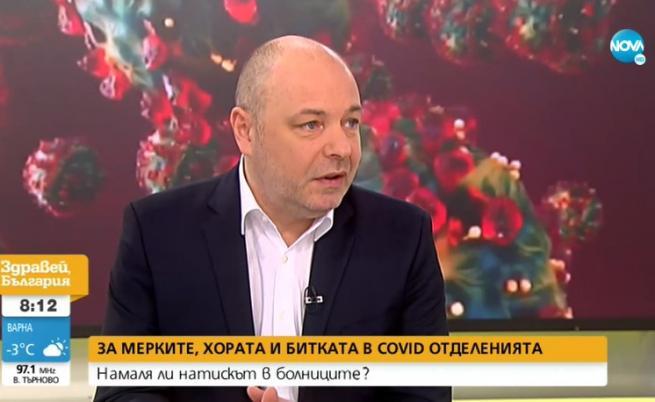 Проф. Габровски: Ваксината е спасението