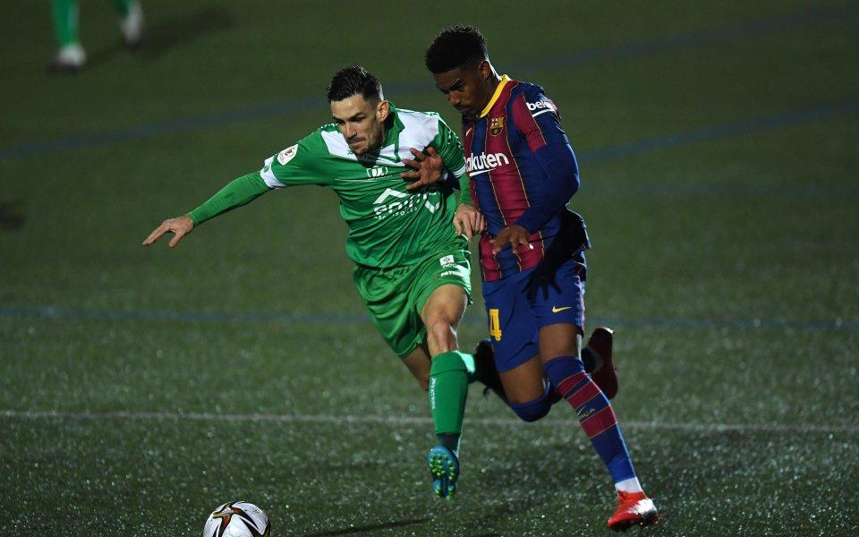 Корнея и Барселона играят при 0:0в мач от 1/16-финалите за