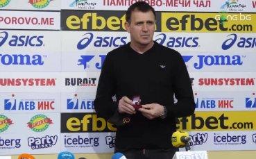 Бруно Акрапович бе награден за Треньор №1 за декември