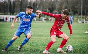 Майсторски гол на 18-годишен юноша инкрустира първата победа на Левски за годината (ВИДЕО)