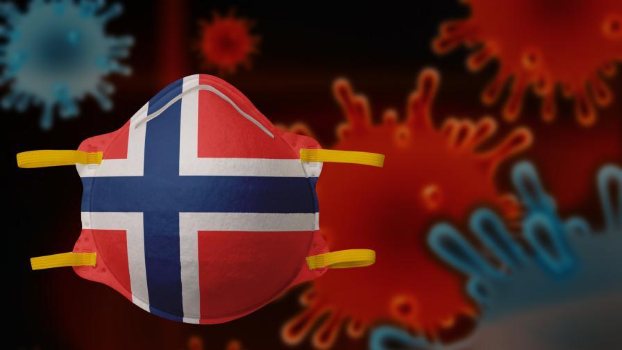 Норвегия премахва ограниченията на 4 етапа
