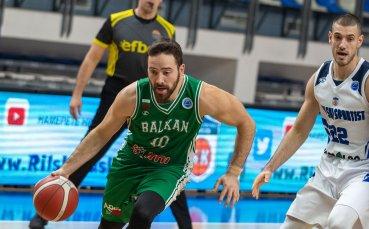 Балкан прекъсна невероятната серия на Рилски спортист
