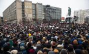 Какво се случва в Русия след протестите