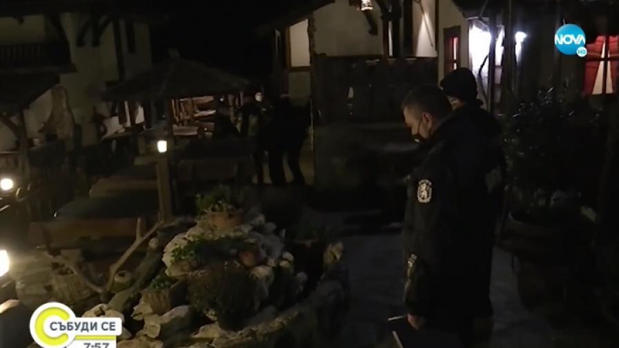 120 души празнуваха край Поморие, бягаха от полицията